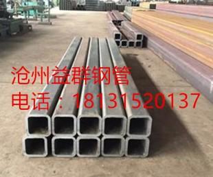沧州益群钢管 40*40方管 方矩管 焊管 直缝无缝 厂家价格