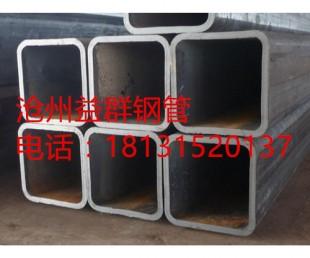 沧州益群钢管 130*130方管 方矩管 焊管 直缝无缝 厂家价格