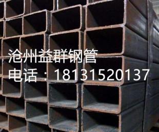 沧州益群钢管 150*150方管 方矩管 焊管 直缝无缝 厂家价格