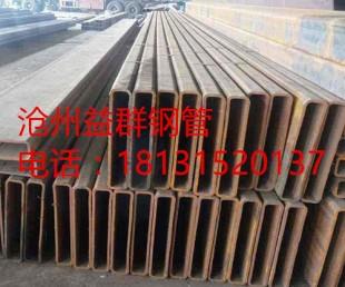 沧州益群钢管 170*170方管 方矩管 焊管 直缝无缝 厂家价格