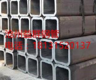 沧州益群钢管 200*200方管 方矩管 焊管 直缝无缝 厂家价格