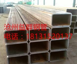 沧州益群钢管 230*230方管 方矩管 焊管 直缝无缝 厂家价格