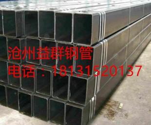 沧州益群钢管 240*240方管 方矩管 焊管 直缝无缝 厂家价格