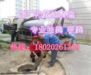 太仓横泾镇化粪池清理67997461;修护公司
