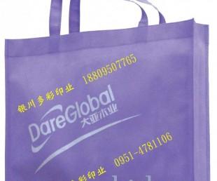 亚虎国际pt客户端_宁夏纸袋设计定做宁夏广告袋,银川手提袋首选多彩