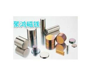 南京磁铁厂家 南京超强磁铁 南京磁钢