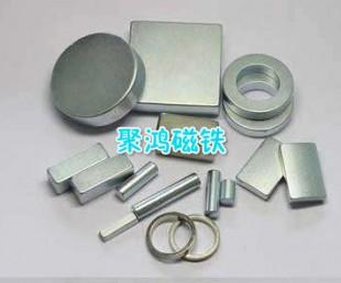 强力磁铁多少钱 强力磁铁厂家 强力磁铁批发