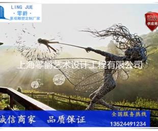 西安蒲公英雕塑-小精灵雕塑定制
