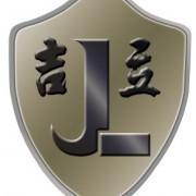 深圳吉立科技有限公司
