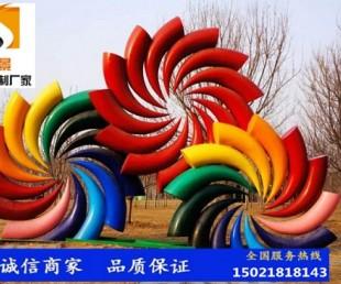 云南雕塑厂定制奇思妙想玻璃钢彩绘抽象雕塑 城市广场景观雕塑