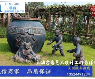 浙江司马光砸缸雕塑-纯铜园林小品景观定制厂家图片