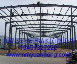 包头球形网架-包头玻璃幕墙-包头钢结构—内蒙远东钢结构公司