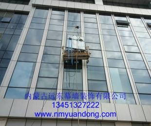 东胜球形网架-东胜玻璃幕墙-东胜钢结构—内蒙远东钢结构公司