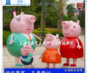 福建网红小猪佩奇雕塑-动画片小猪乔治雕塑价钱图片