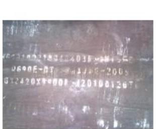 亚虎国际娱乐客户端下载_Q690E高强度焊接结构钢
