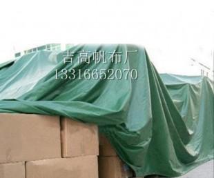 吉高帆布厂 加厚PVC涂塑布 刀刮布货车篷用防雨布 厂家直销