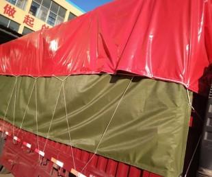 广东防水帆布厂家定做 货车篷布 遮阳雨布 汽车帆布 码头盖布 防水雨布
