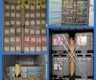 重庆集厂家直销各种充气袋集装箱填充气袋价格实惠欢迎批发购买