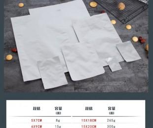 贵阳供应重庆铝箔袋重庆抽真空铝箔袋重庆防静电铝箔袋厂家直销质量有保障
