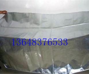 亚博国际娱乐平台_乌鲁木齐供应纯铝箔四方袋,立体袋|集装箱铝箔袋|大型机器设备运输防潮袋