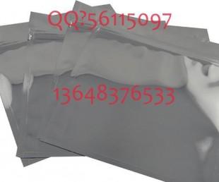 亚博国际娱乐平台_石家庄供应铝箔袋.铝塑复合真空包装袋重庆厂家直销品质优越