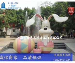 北京厂家直销十二生肖兔子雕塑-园林龟兔赛跑景观图片