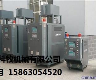反应釜夹套加热用电加热导热油炉