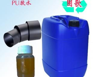PP粘PVC胶水?PP粘PE用什么胶水好?PVC保护膜胶水价格