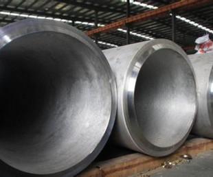 聊城鸿金现货供应12CrMo合金钢管 规格齐全