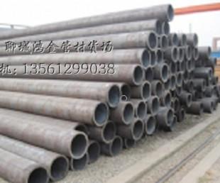 亚虎娱乐_15CrMo合金管批发 化工高压合金管 核电合金管道 精密合金管