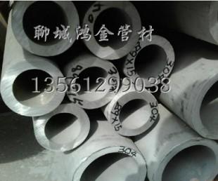 亚虎国际pt客户端_鸿金无缝管 无缝钢管材质 无缝钢管价格 无缝钢管厂家现货