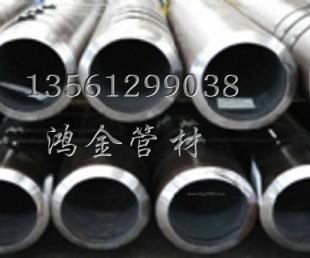 45crmo合金钢管 合金焊管 合金钢管现货