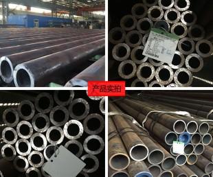 供应Q345B合金管核电合金管道p11合金管 品质保证