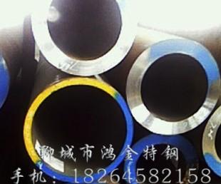徐州12cr1mov高压合金管 10crmo910合金管