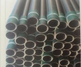 贵阳20G高压锅炉合金钢管 直缝合金管