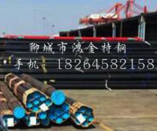 供应12Cr2MoWVTiB(钢研102)合金管现货