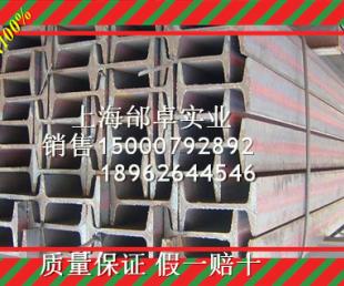 四川西安苏州昆山常州等地区现货低价28C30C32C36C40C45C56C63C工字钢