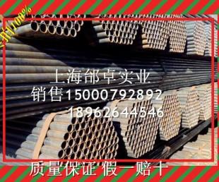 苏州太仓昆山上海南通上虞宁波舟山等地区DN15-DN2000直缝管螺旋管现货低价出售