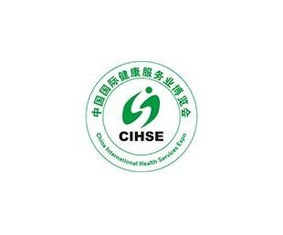 2018中國大健康產業博覽會-北京健康服務業展-北京大健康展
