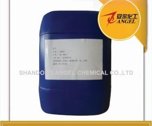 2-辛基-4-異噻唑啉-3-酮/OIT-98