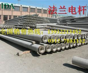 鋼纖維水泥電線桿