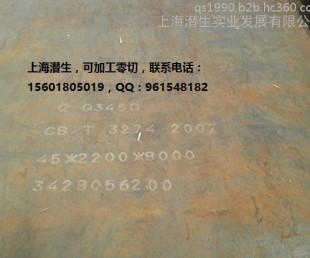 Q345D/E零切钢板 可根据客户尺寸切割