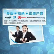 深圳俊基瑞祥科技有限公司