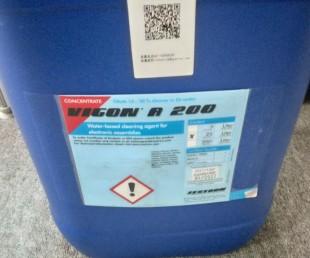 亚虎娱乐_ZESTRON A200/N600/US等 PCBA清洗剂 洗板水 助焊剂清洗剂