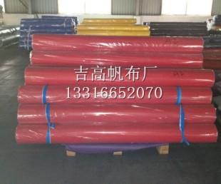 吉高 雨布厂 油布厂 苫布厂专业生产刀刮布  PVC涂塑布 迷彩帆布