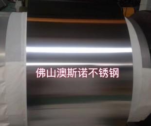 厂家直销硬态蚀刻不锈钢卷带