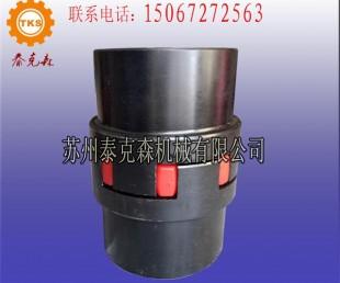 伊宁/奎屯/XL11星形联轴器-XLS4星形联轴器-泰克森机械