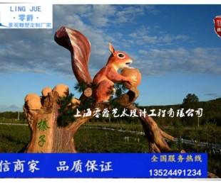 福建玻璃钢松鼠雕塑-烤漆各种小动物雕塑