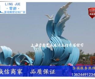 郑州大型建筑景观浪花雕塑-不锈钢海鸥海浪主题雕塑