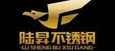 科达荣电子(香港)有限公司